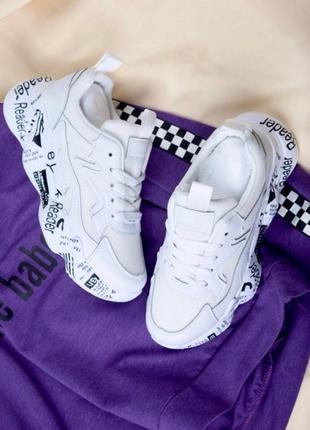 Белые кроссовки кеды сникерсы