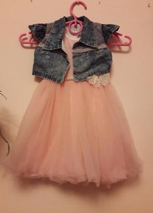 Платье на девочку ( 1 год.)