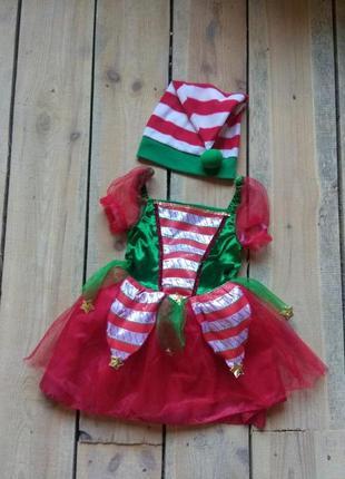 Карнавальное платье помощник санта клауса гном эльф троль 5-6 лет