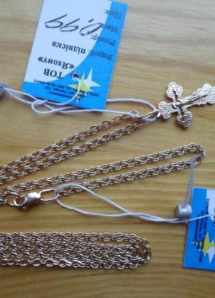 Новая цепочка 6,75  бисмарк  гр., золото 585.