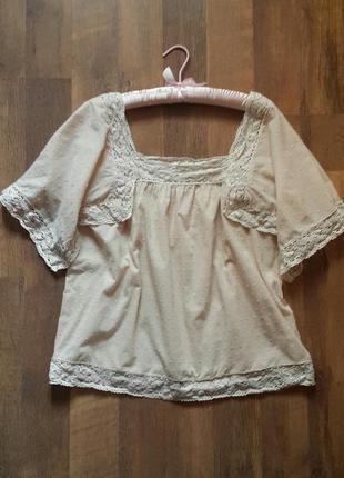 Блуза и еще много вещей.