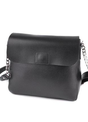 Черная молодежная сумка кросс-боди через плечо матовая
