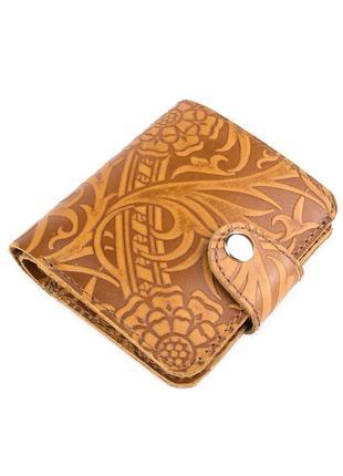 Женский кожаный кошелек софия (светло-коричневый цветочек)