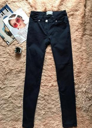 Тёмно синие брюки