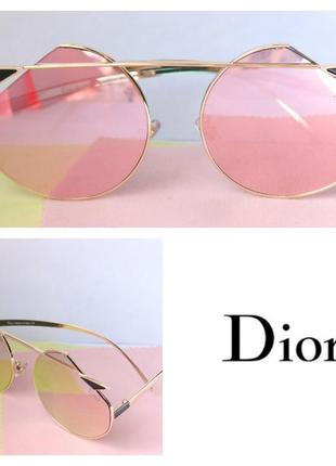 Креативные розовые очки