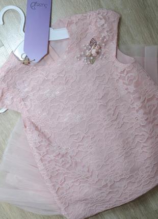Изысканное платье с фотином короткий рукав + брошка