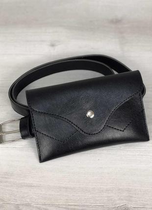 Черная поясная сумка-клатч молодежная женская на пояс