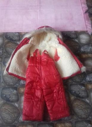 Зимовий костюм1 фото