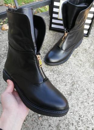 Натуральные кожаные ботинки ботиночки деми