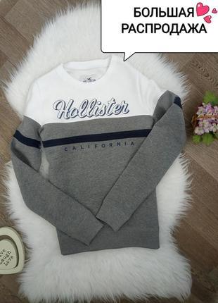 Брендовый свитшот с принтом/джемпер/свитер hollister