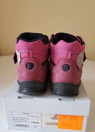 Ботинки minimen на девочку