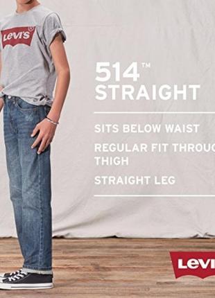 Мужские джинсы levis 514 straight  14 reg w27 l27