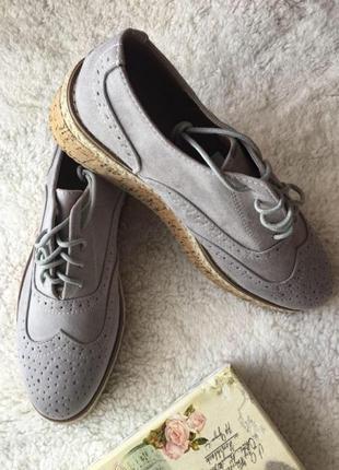 Стильные туфли броги
