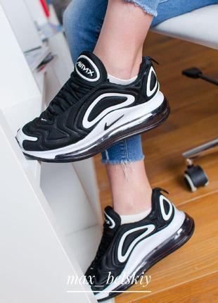Шикарные кроссовки nike air max 720 black white
