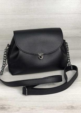 Маленькая черная сумка через плечо молодежная кроссбоди