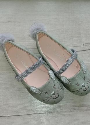 Балетки туфли с зайчиком