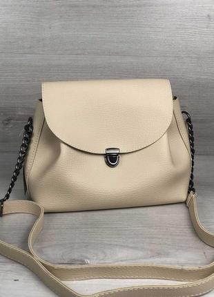 Бежевая маленькая сумка через плечо летняя кросс боди молодежная
