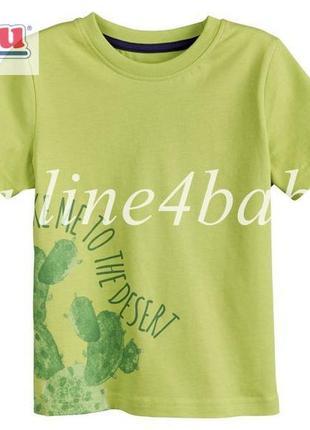 Детская футболка lupilu на мальчика 1-2, 4-6 лет