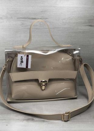 Бежевая прозрачная сумка через плечо силиконовая с косметичкой