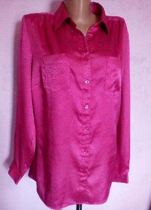 Розовая шелковая рубашка
