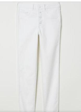 Новые белые джинсы skinny hm