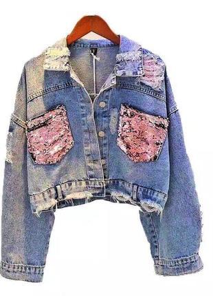 Нереально крутая джинсовка оверсайз с двусторонней паеткой