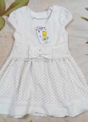 Нарядное велюровое платье сарафан на 1-3 года