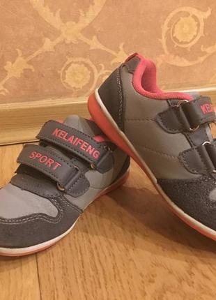 Кросівки для дівчинки. 27 розмір.