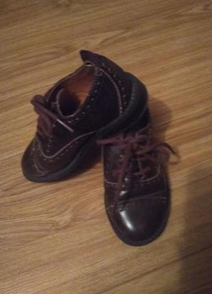 Кожаные туфельки,оксфорды