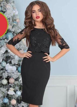 Шикарное чёрное платье#вечернее платье#выпускное платье#коктейльное платье