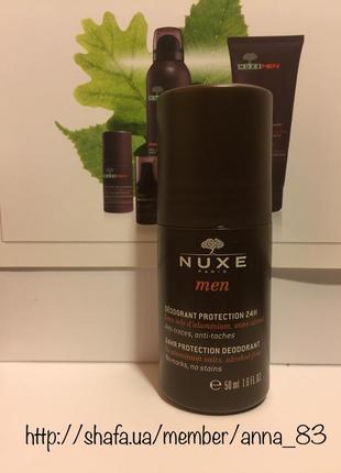 Шариковый дезодорант для мужчин с минеральной пудрой nuxe men 24hr protection deodorant