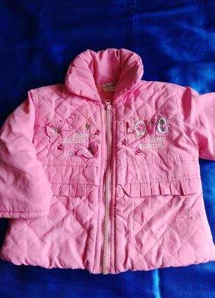 Демисезонная куртка на девочку 2 года. весна/осень.