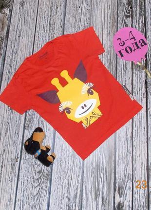 Двусторонняя фирменная футболка для ребенка 3-4 года, 98-104 см