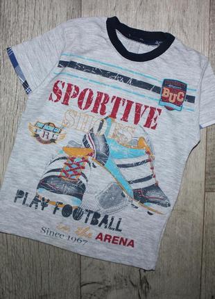 Стильная спортивная футболка серая 2 года, рост 92 см.