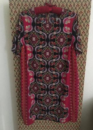 Платье свободный крой цветочный принт футляр летнее