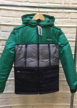 Демисезонная куртка для мальчика-трансформер