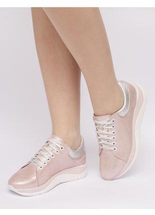 Кожаные кроссовки пудра нежно розовые