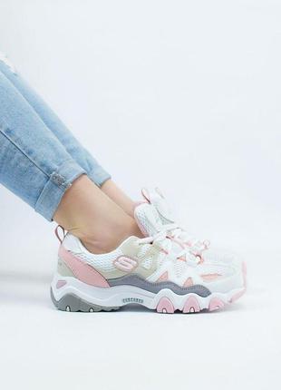 Шикарные женские кроссовки skechers d'lites pink/ white😍 (весна/ лето/ осень)