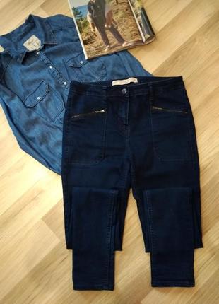 Стильные джинсы с высокой посадкой,молнии по бокам без дефектов