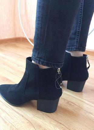 Ботинки  bershka. очень стильные и удобные