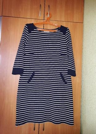 Темно синее платье в полоску