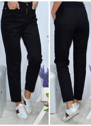 Джинсы  мом mom jeans с высокой талией и хорошей посадкой , стильные ,  комфортные
