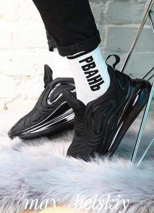 Шикарные женские кроссовки nike air max 720 tripple black