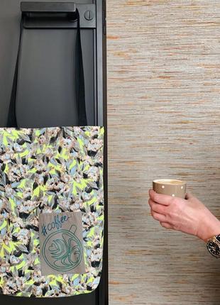 Эко сумка шоппер торба @don.bacon серо-жёлтая с рисунком кофе