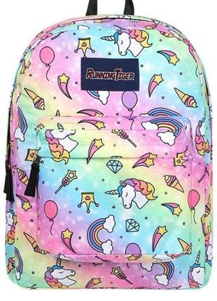Рюкзак разноцветный радуга принт звезды единороги шарики runningtiger вместительный