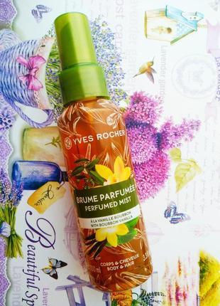 Мега скидка! парфюмированный спрей для тела и волос бурбонская ваниль. yves rocher
