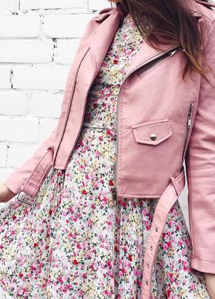 Шикарная курточка-косуха,кожанка,куртка экокожа пудра,розовая