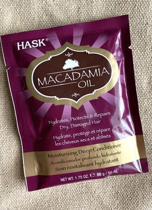 Интенсивно увлажняющая маска-кондиционер для волос hask macadamia oil - 50g. (usa)