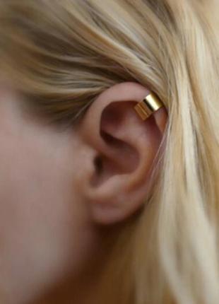 Кафф без прокола, на ухо, очень красивый, серьга обманка на ухо, клипса