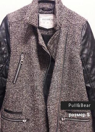 🔥куртка pull&bear 🔥